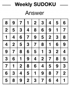 sudoku_ans20130211