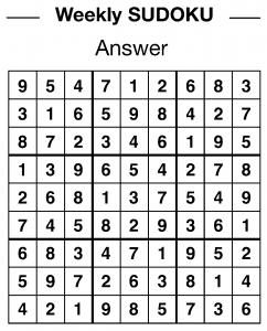 sudoku_ans20130218